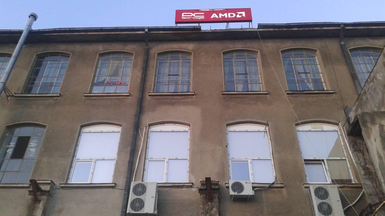 Timpuri Noi - Societatea de Tricotaje București